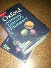 Dictionnaire Oxford advance Learner