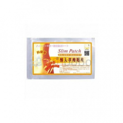 Slim Patch Ventre Plat - Minceur