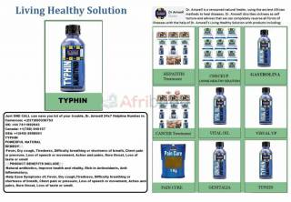 Typhin powerful natural remedy for fever