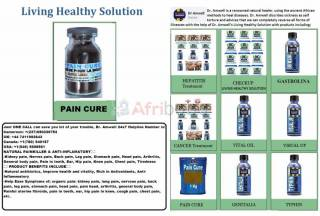 Natural painkiller & anti-inflamatory