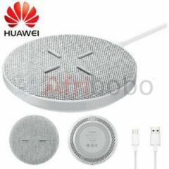 Chargeur Wireless Huawei