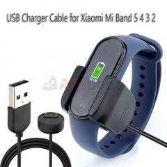 Chargeur Mi Band 5