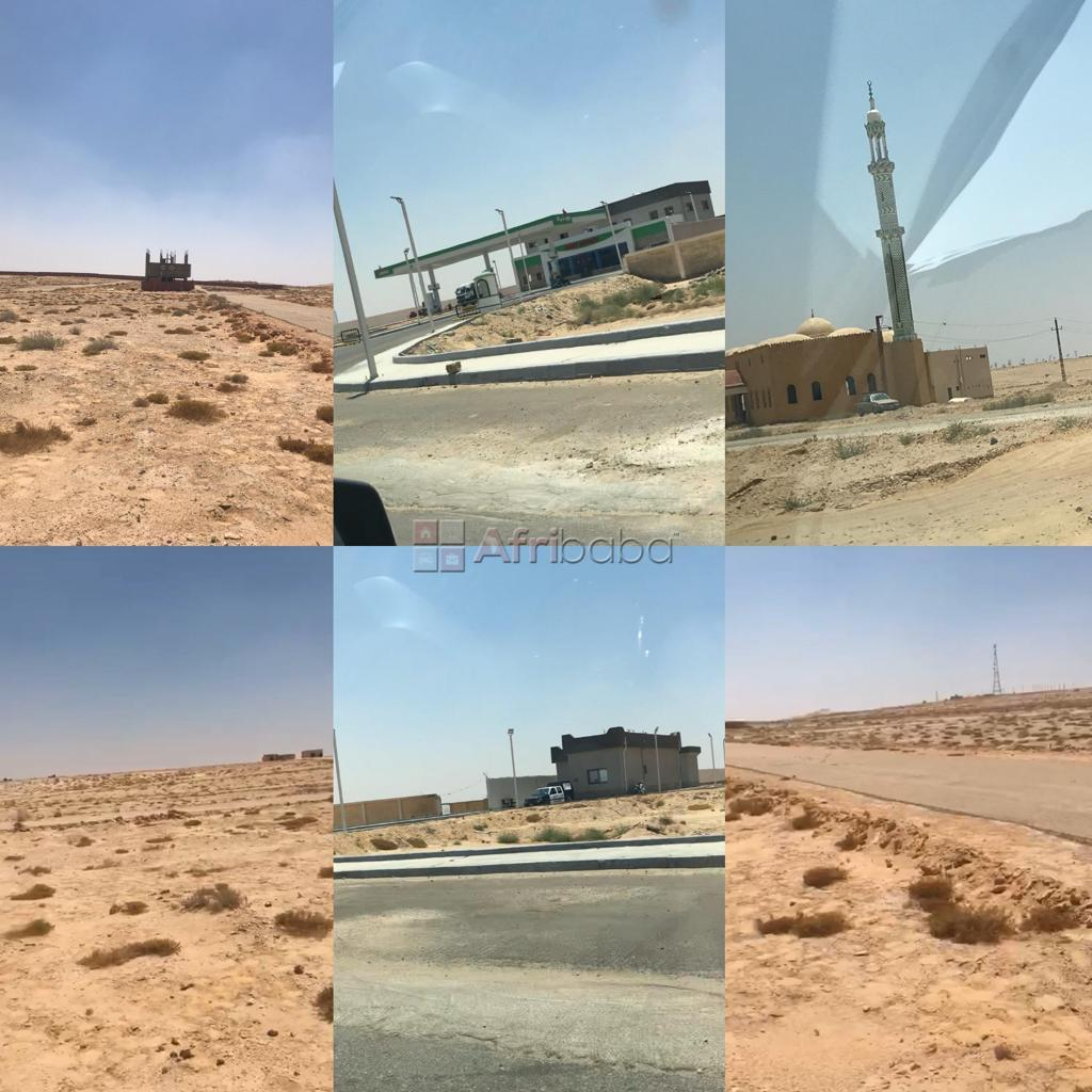 Land for sale in Cairo Egypt #1