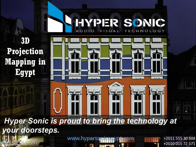 3D Projection Mapping in Egypt (Hyper Sonic)