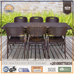 Hdpe portable folding furniture - new series 2020 wicker rattan