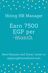 Be part of our amazing team! We are hiring HR Manager