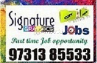 Work at home without registration fee | bangalore part time  job