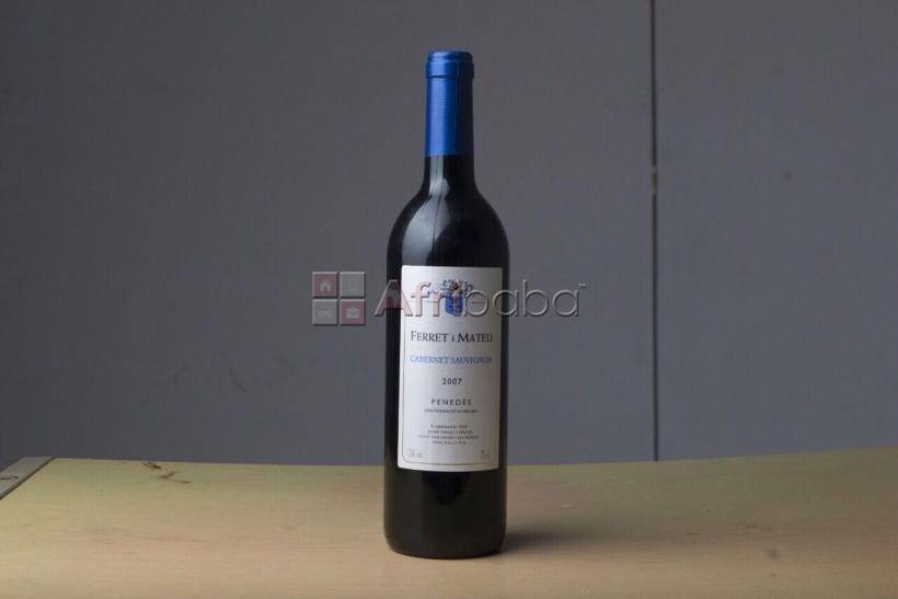 Finest vintage wine from Spain on wholesale #1
