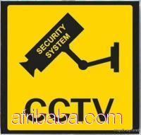 CCTV Security Systems and Intercom Installation #1