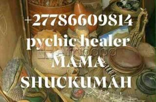 Top Islamic Lost Love   Spells Caster in Ghana Kumasi Accra
