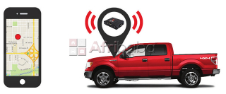 Car tracker going for cool ghc480