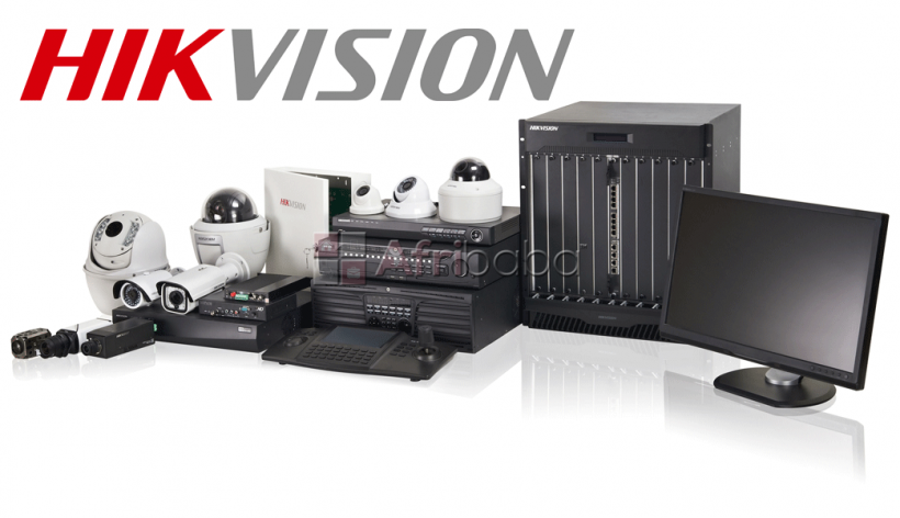 Hikvision east africa security solutions #1