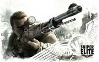 Sniper Elite v2 Laptop/Desktop Computer Game.  PRICE : Ksh. 200/=