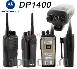 Motorola dp1400 radio calls dealers in kenya