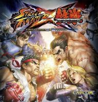 StreetFighterXTekken_2012 Laptop/Desktop Computer Game.  PRICE : Ksh. 200/=