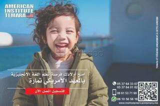 Speak english with confidence at the american center temara