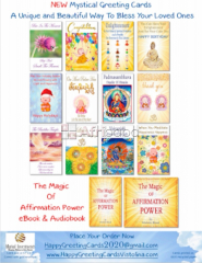 Blessed Greeting Cards & Powerful Book