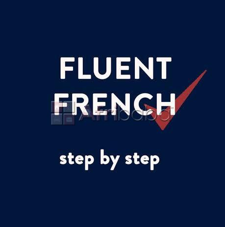 Learn to speak formal french #1