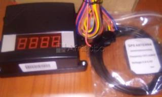 Vehicle speed limiter device