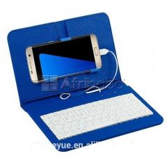 "7""USB Keyboard Case For Tablets/Phones"