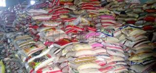 Rice bonanza from dangote company at the rate