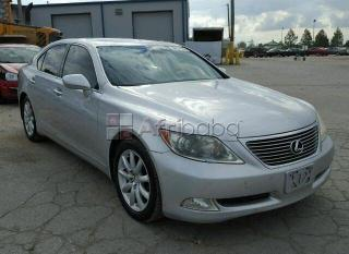 Auction lexus es  model for sale and rice and groundnut oil