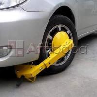 Parking Wheel Lock IN NIGERIA