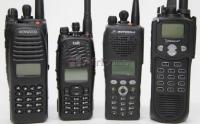 Long range push to talk ptt mobile and vehicle 2-way radio