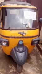 Piaggio tricycle for sale