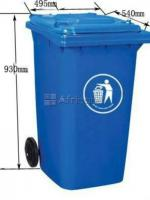240 Litres Waste Bin with Wheels