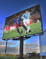 Multimedia outdoor advertising led display