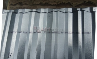 New zealand gerard stone coated type sheets water gutter