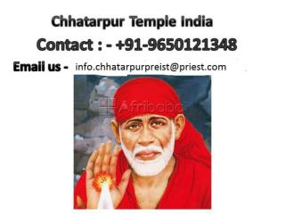 The Chhatarpu india