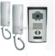Wireless intercom system for communication