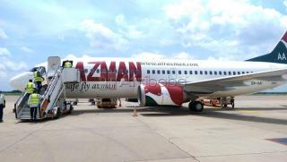 Azman airline  for booking service.