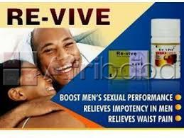Your Ultimate Solution To Bigger, Harder And Intense Erections