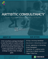 Artistic Consultancy Available In Rwanda
