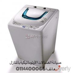 Full automatic washers maintenance