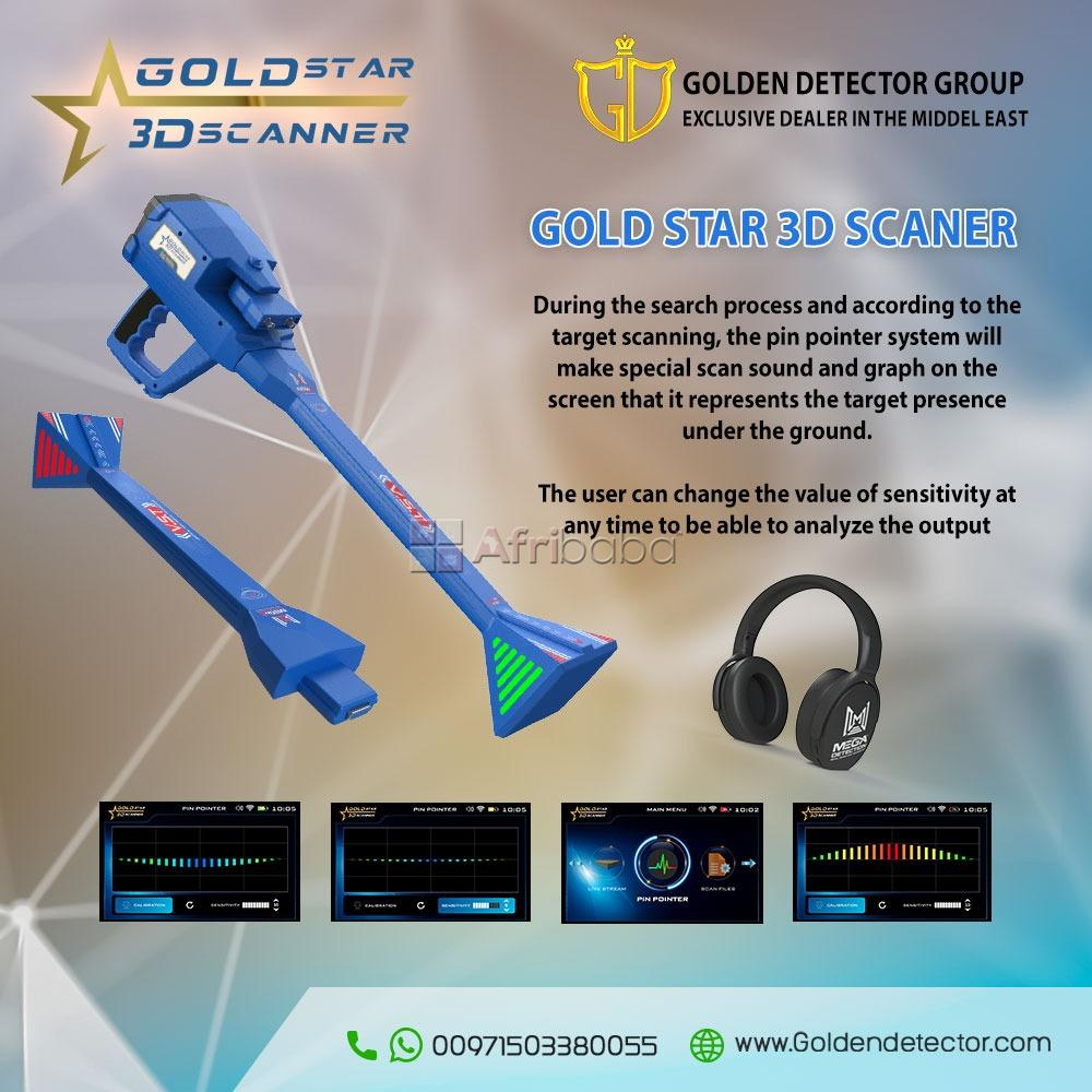 Gold star 3d scanner - professional metal detector for treasure hunter #1