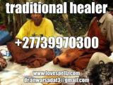 Sangoma traditional medicine and Spiritual cleansing +27739970300 anwar sad