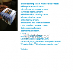 Skin lightening creams and pills call