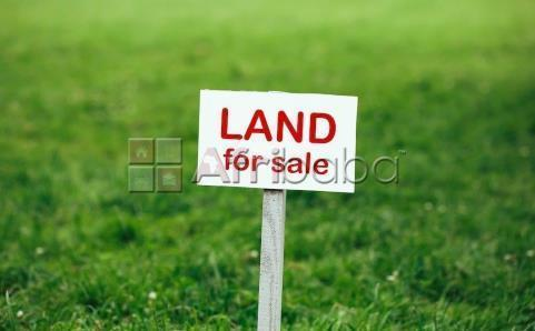 1 Acre of land for sale in Kyanja #1
