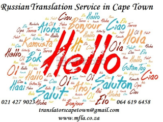 Sworn Russian Translation Services Cape Town