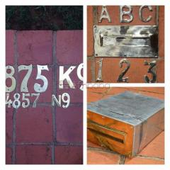 Brass Letterboxes and letters